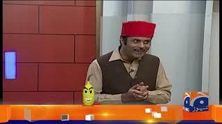 Khabarnaak   2nd July 2020   Part 02