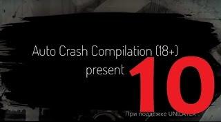 Auto Crash Compilation (18+) Подборки ДТП 10