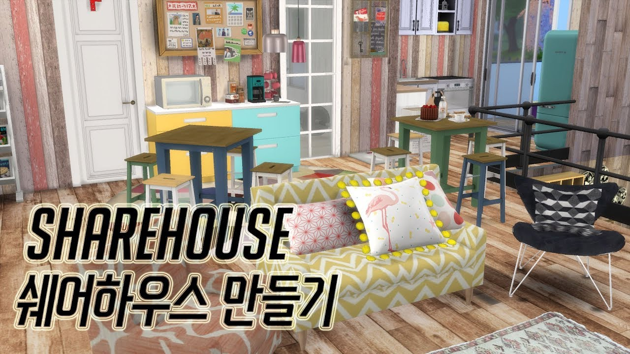 how to build a girly house the sims 4