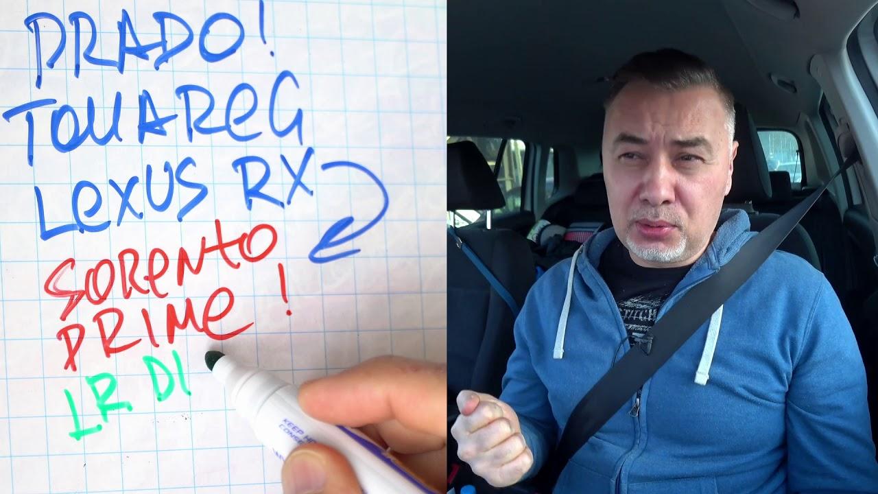 10 фев 2018. Эксперты составили топ-10 кроссоверов и внедорожников с пробегом за 1-2 млн рублей, которые лучше не покупать. Эти машины или.