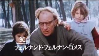 El espíritu de la colmena  1973