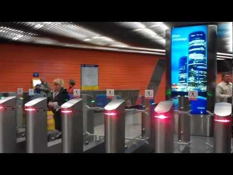 метро Новокосино 30 августа 2012