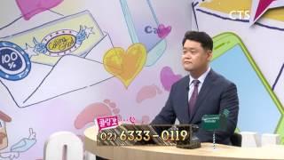 CTS TV  콜링갓 379회(주는교회 강성현 목사)