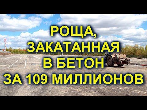 Город Рыбинск: климат, экология, районы, экономика