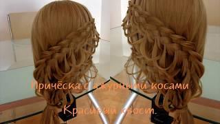 Причёска из ажурных кос. Видео-урок. Hair tutorial.