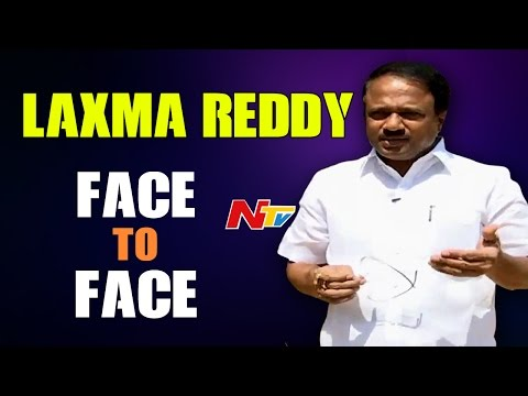 Telangana Health Minister Laxma Reddy Exclusive Interview || Face to Face || NTV