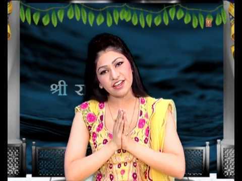 Rozgaar Prapti Mantra Vishv Bharan Poshan Kar Joi [Full Song] - Ram Naam Ki Mala