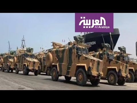 تركيا أرسلت مقاتلين من داعش إلى ليبيا.. هنا الدليل  - نشر قبل 20 دقيقة