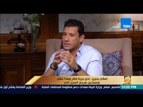 رأي عام   لقاء خاص مع إسلام بحيري - الحوار الكامل