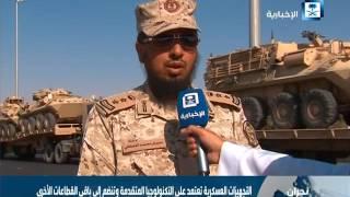 قوات ردع ضاربة وتجهيزات عسكرية تصل الحدود الجنوبية