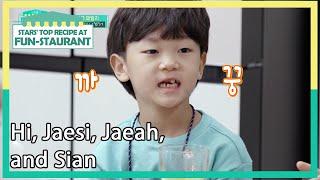 Hi, Jaesi, Jaeah, and Sian (Stars&#39 Top Recipe at Fun-Staurant)  KBS WORLD TV 210615