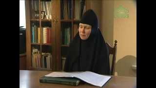 Уроки православия. О подражании женам-мироносица. Урок 4. 10 июня 2014