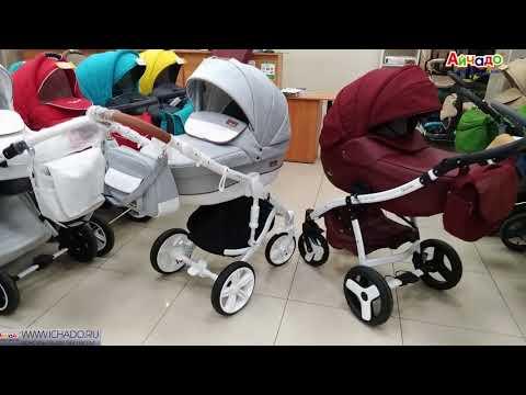 Riko 2018! Купить детскую коляску Riko Naturo! Все выше и выше и выше! Так держать!
