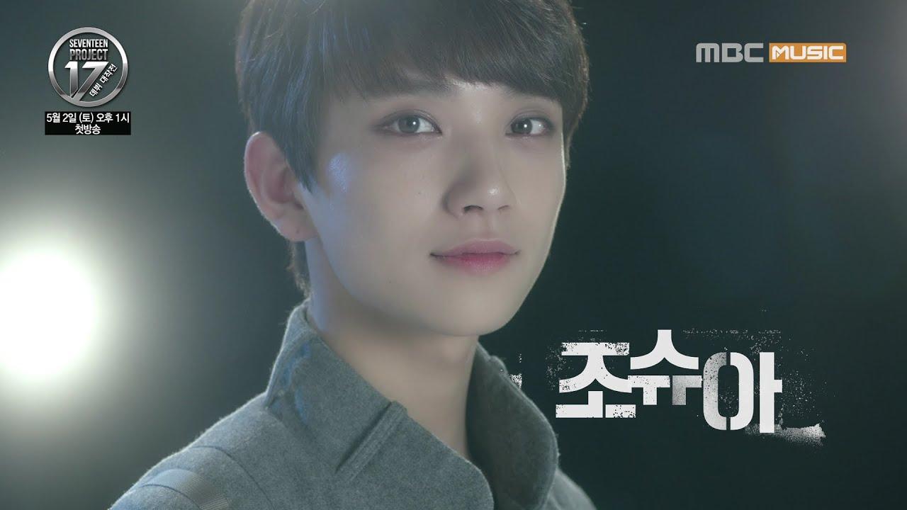 teaserjoshua seventeen project ��� ���debut big plan