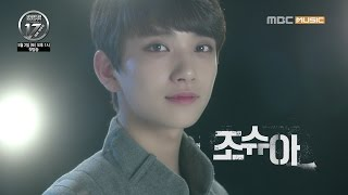 [TEASER/JOSHUA] SEVENTEEN PROJECT : 데뷔 대작전(Debut Big Plan)
