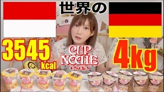 [use CC to enable Subtitles] Hello, my name is Kinoshita Yuka ! I l...