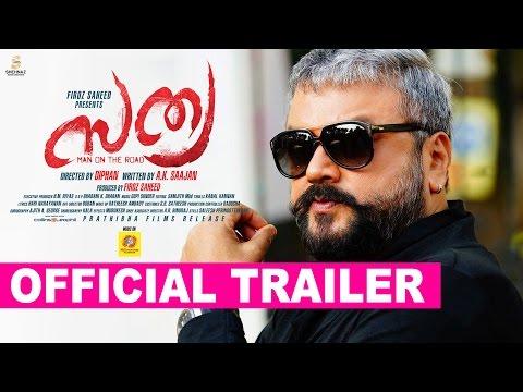 Sathya Malayalam Movie Official Trailer | Jayaram | Roma | Parvathy Nambiar | Diphan