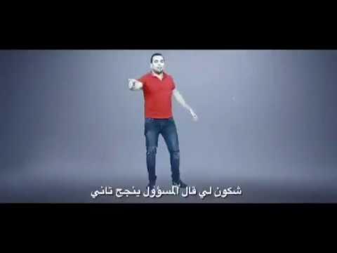 Cover Let Go Saad Lamjarred | SABONA | أحسن كوفر لأغنية سعد لمجرد الجديدة - سكيزوفرين