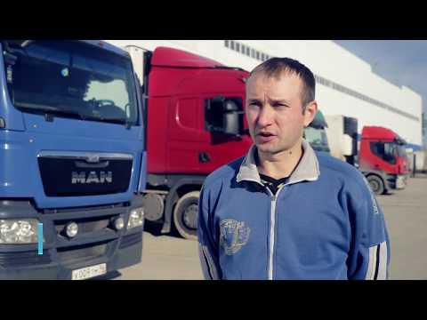 Грузовые шины Cordiant Professional – выбор компаний Урала и Сибири! Реальные отзывы профессионалов.