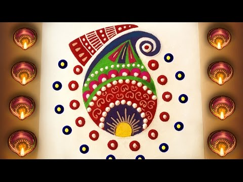 Easy & Quick Rangoli Design : How to Make Simple Rangoli for Diwali in Few Minutes