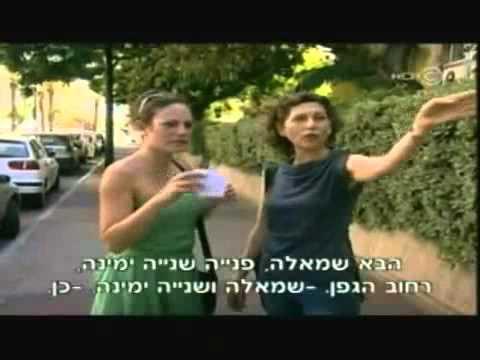 קצרים עונה 2   פרק 8