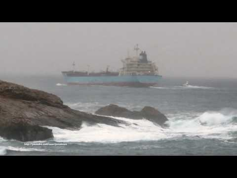 Oil/Products tanker MAERSK KATARINA outbound from A Coruña