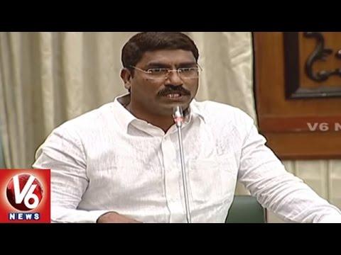 Telangana Assembly Moved Khammam Police Bill | Winter Session | V6 News