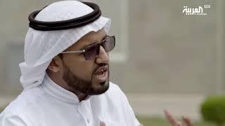 على خطى العرب 4 -الحلقة 16