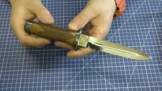 Армійський ніж зразка 1944 року.