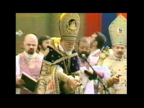 His Holiness KAREKIN I Catholicos Of All Armenians  - Holy Echmiadzin