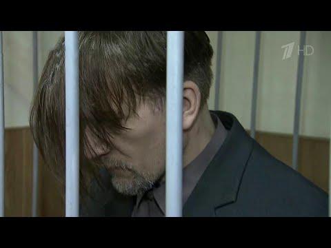Гатчинский суд арестовал отца восьмерых детей, которого обвиняют в изнасиловании дочери.