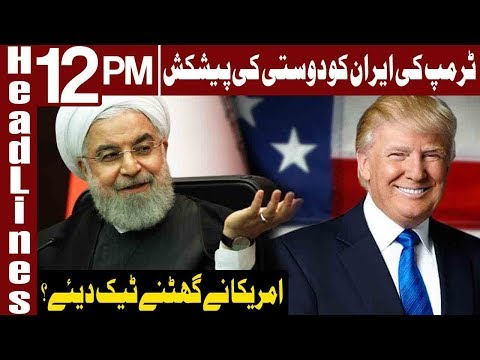 Donald Trump's Friendship Offer To Iran | Headlines 12 PM | 25 September 2019 | Express News