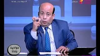 الحامدي: مصر تسير على الطريق الصحيح.. و2017 الأفضل للجنيه