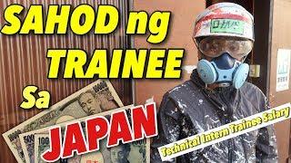 Sahod ng Trainee sa Japan | Technical Intern Trainee Salary I Cost of Living | Pak Pak Japan