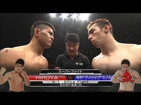 """【OFFICIAL】2015.4.19 HIROYA vs 木村""""フィリップ""""ミノル/スーパーファイト/K-1 -65kg Fight/HIROYA vs Kimura 'Philip' Minoru"""