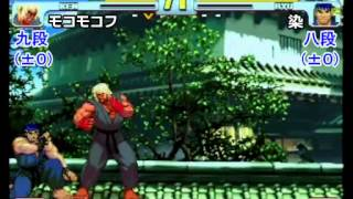 SFIII: 3rd Strike - Fukuoka League Battle [8th ~ 9th Dan]
