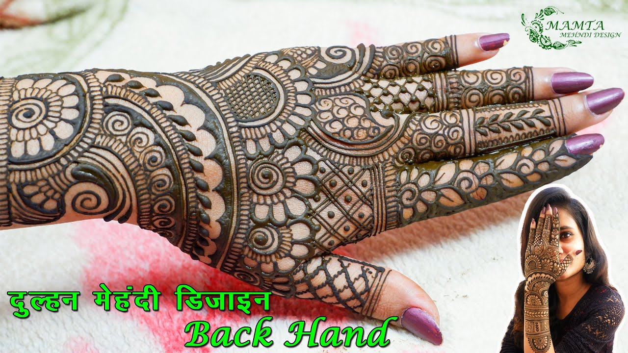 Back Hand Dulhan Mehndi Design | Beautiful Bridal Mehndi Design | Full Hand Mehndi Designs