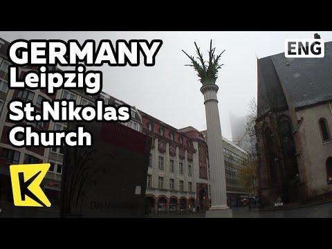 【K】Germany Travel-Leipzig[독일 여행-라이프치히]통일의 실마리가 된, 니콜라이 교회/St.Nikolas Church