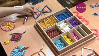 Казахстанские учителя могут повышать свою квалификацию дистанционно