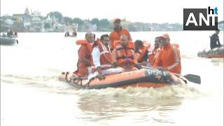 Watch: Yogi Adityanath visits Varanasi's flood hit areas in NDRF boat