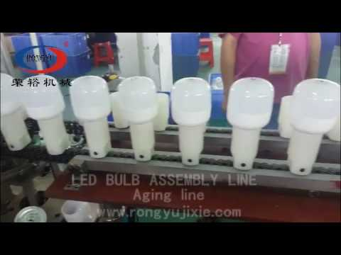 LED BULB ASSEMBLY LINE AND AGING LINE