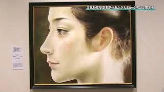 文化勲章受章者新作あかがねミュージアムで展示