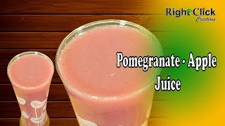 Pomegranate Apple Juice - A wonderful & healthy drink.