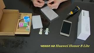 чехол на Huawei Honor 8 Lite
