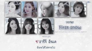 Karaoke/thaisub  Lovelyz  러블리즈  - First Snow  첫눈