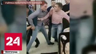 В Волгограде новогодний корпоратив закончился потасовкой со стрельбой