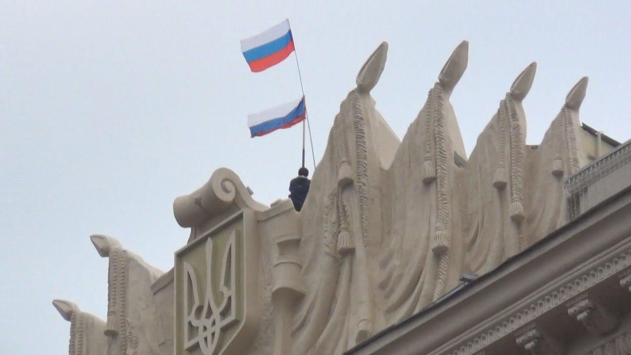 Русский флаг над Харьковом.
