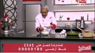 برنامج المطبخ – طريقة عمل الشكرية باللحم – الشيف يسرى خميس – Al-matbkh