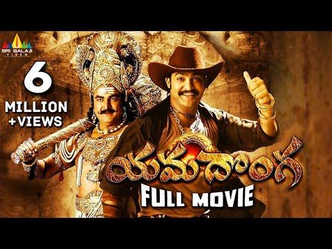 Yamadonga TeluguFull Movie | Jr NTR, Priyamani, Mamata Mohandas