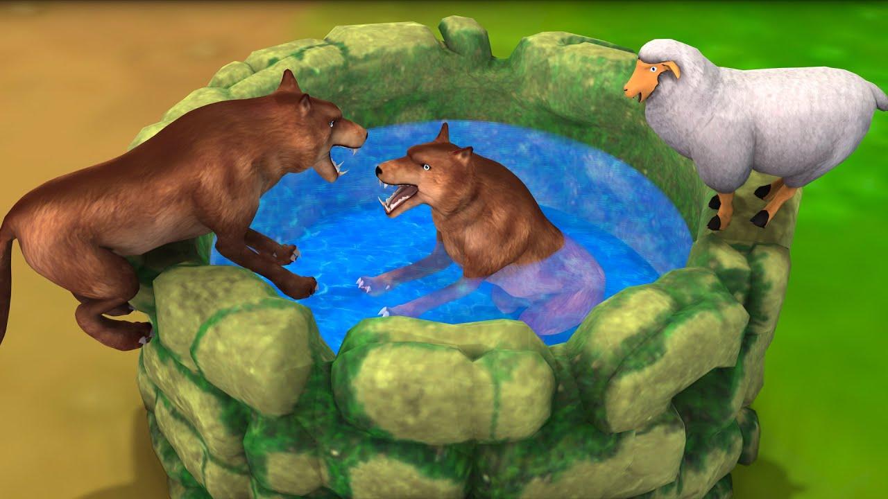 भेड़िया और मेमना Wolf and Lamb Kahani Hindi Kahaniya हिंदी कहानिय Panchatantra Moral Stories New